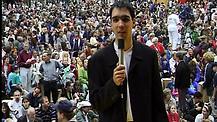 Fest für Jesus 2001