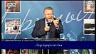 Дар пророчества - епископ Сергей Ряховский