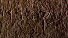 James Ossuary: Jesus Confirmed Again