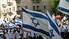 ישראל, Israel