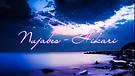Nujabes - Hikari