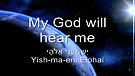 Yishmaeni Elohai (My God Will Hear Me)