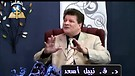 New Interview_With Rev. Dr. Nabil Asaad_EP_1