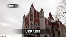The Ukrainian Experience