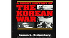 A Short History of the Korean War (Audiobook)