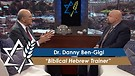 Danny Bengigi: Biblical Hebrew Trainer (February...