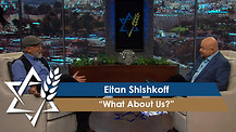 Eitan Shishkoff | What About Us?
