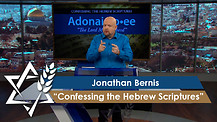 Dr. Danny Ben-Gigi | Confessing the Hebrew Scriptures – The Lord My Shepherd