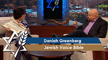 The Jewish Voice Bible