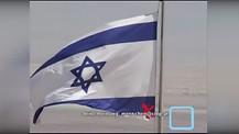 Unentdecktes Israel 2005