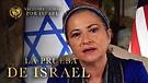 La Prueba de Israel