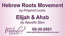 Spirit of Prophecy Church - Sunday Service 05/30...