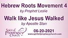 Spirit of Prophecy Church - Sunday Service 06/20...