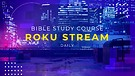 Bible Text To Audio Course: There Are Some Excel...