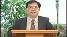 《我们是神的见证》(上) 家庭篇 3. 在亲子关係中见证神