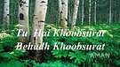 Tu Hai Mera Khuda Song By Yeshua Band Hindi Worship song