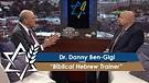 Danny Bengigi: Biblical Hebrew Trainer (February 13, 2017)